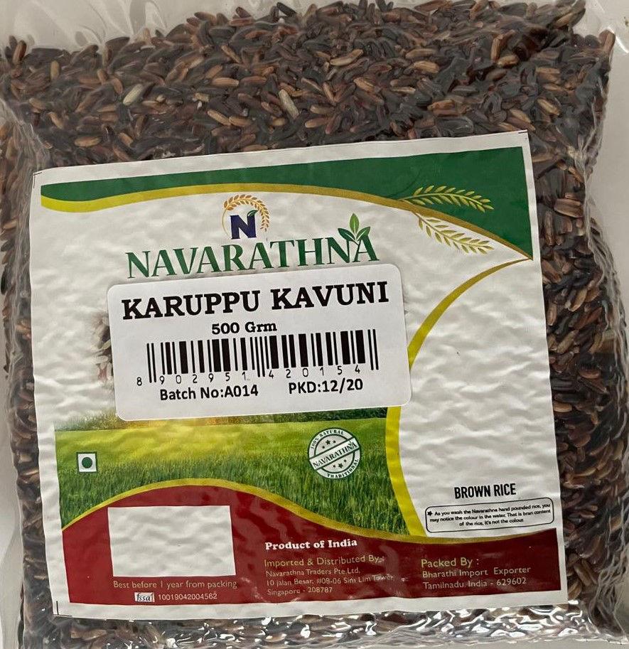 Picture of Black Kavuni Rice- கருப்புகவுணி அரிசி (500gm)