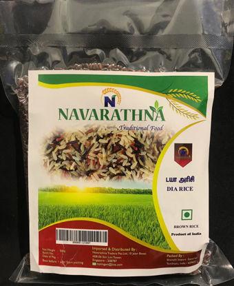 Picture of Dia Rice-டயா அரிசி (500gm)