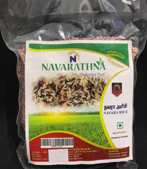 Picture of Navara Rice-நவரா அரிசி (500gm)
